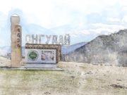 Ситуация в Онгудае: райсовет на грани роспуска, глава района настроен на диалог