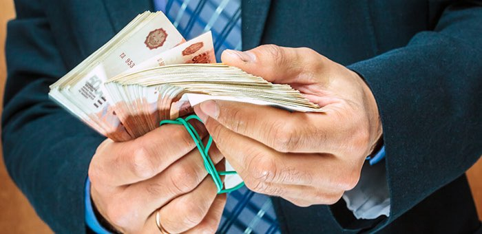 Чиновники незаконно выдали управляющим компаниям многомиллионные субсидии