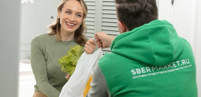 Заказывайте арбузы и дыни с доставкой на дом через СберМаркет!