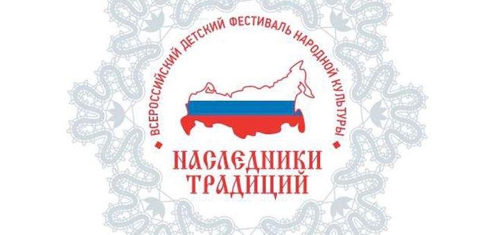 Школьник из Турочака стал призером фестиваля «Наследники традиций»