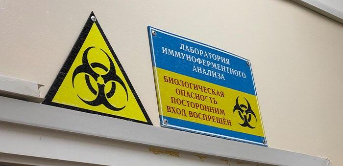 30% населения Республики Алтай обследовано на коронавирус
