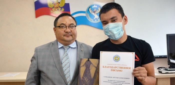 Арутай Суркашев, спасший двух человек, получил награды от администрации и казаков