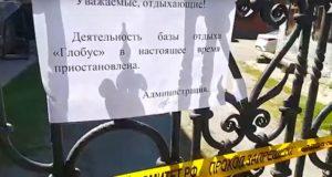 Следственный эксперимент подтвердил: семья на Алтае погибла из-за работающих электрогенераторов
