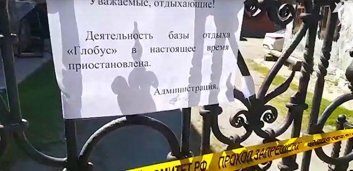 Следственный эксперимент подтвердил: семья на турбазе погибла из-за работающих электрогенераторов