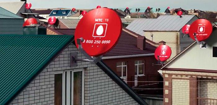 Жители Горного Алтая оценили «Выгодное комбо» для интернета и телевидения