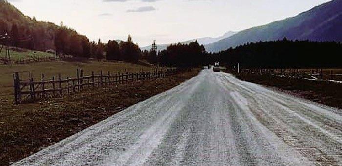 Завершен ремонт участка дороги в Коргон