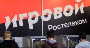 «Ростелеком» поддержит киберспортивный турнир в Горно-Алтайске