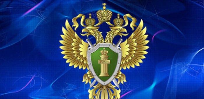 Прокуроры Улаганского и Онгудайского районов поменялись местами