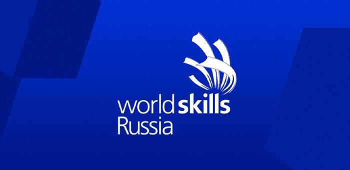 Два преподавателя из Республики Алтай вошли в число экспертов отборочного тура WorldSkills Russia