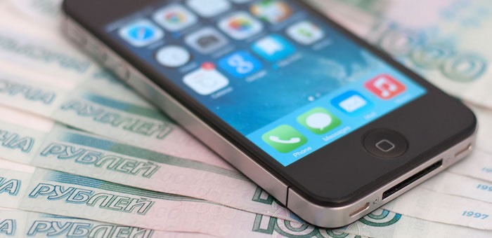 В Биробиджане задержали телефонного мошенника, который воровал деньги у жителей Алтая