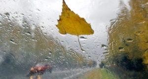 Штормовое предупреждение: ожидается ухудшение погоды