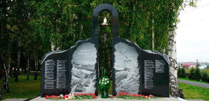 Памятник воинам-землякам, погибшим в локальных конфликтах, открыли в Горно-Алтайске