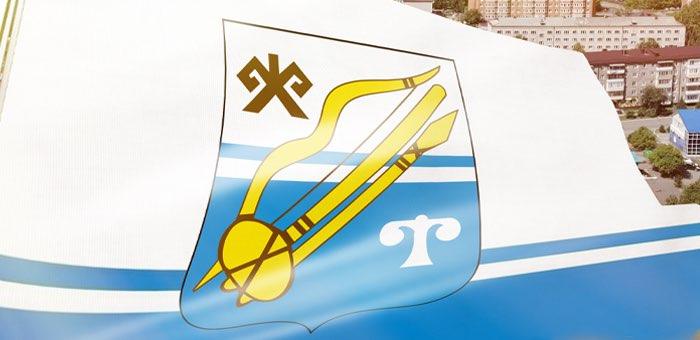 В Горно-Алтайске обновят городскую Доску почета