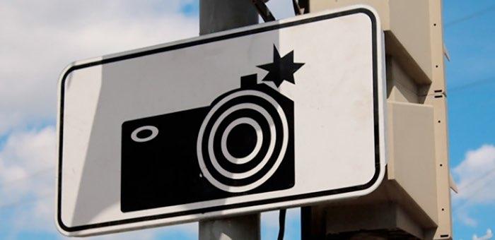 Более 170 тысяч нарушений ПДД зарегистрировали камеры с начала года