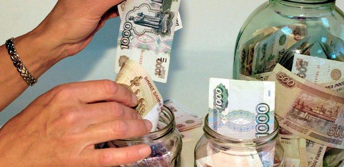 За ошибочно испорченные кредитные истории банки заплатили жителям республики более 45 тысяч рублей