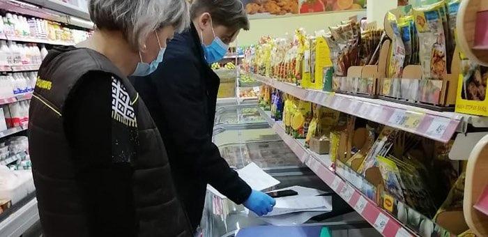 В магазинах на Гардинке проверили соблюдение масочного режима и оштрафовали двух человек