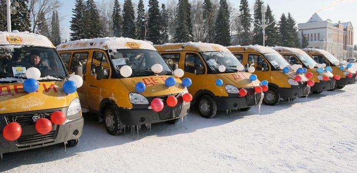 Почему в городе не организован подвоз детей в школу и можно ли это исправить?