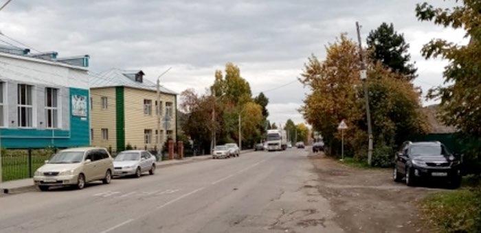 В Горно-Алтайске по нацпроекту дополнительно отремонтируют четыре улицы
