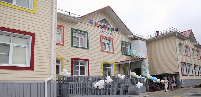 В Горно-Алтайске открыли новый детсад на 125 мест