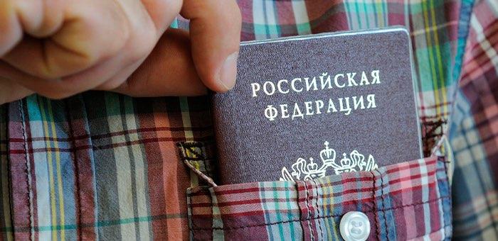 Турист из Кузбасса стащил горные лыжи, оставив в залог чужой паспорт