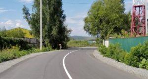 Ремонт еще трех участков дорог завершился в Республике Алтай