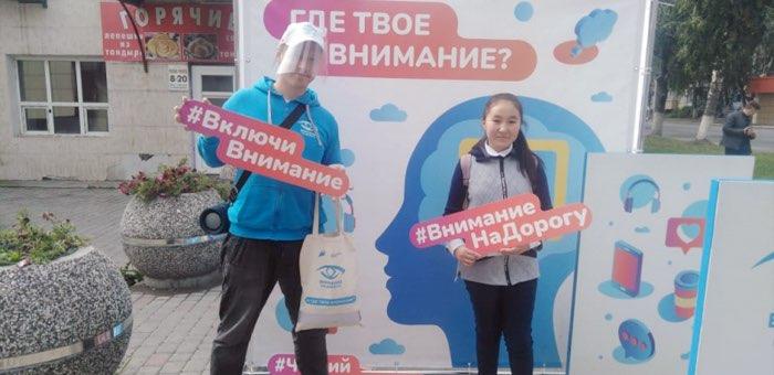 В Республике Алтай проходит акция «Внимание на дорогу!»