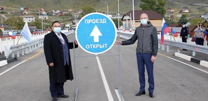 В Онгудае открыт мост через Урсул
