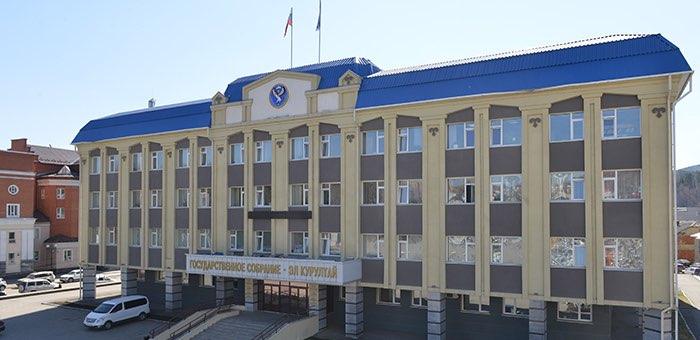 Парламент Республики Алтай оказался одним из самых молодых в стране