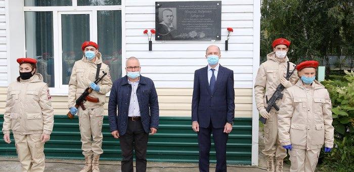 В майминской школе №1 почтили память Николая Заборского, погибшего в 1942 году