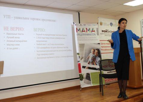 Жительница Республики Алтай получила грант в 100 тыс. рублей на открытие бизнеса