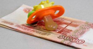 Свыше 120 тысяч детей в Республике Алтай получили «президентские» выплаты