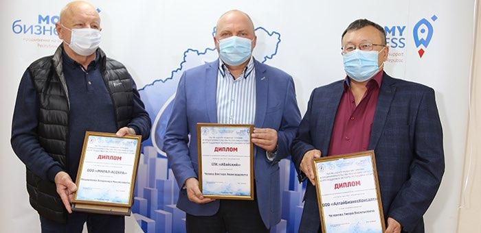 Подведены итоги конкурса «Экспортер года» в Республике Алтай