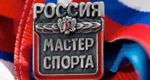 Двум спортсменам из Республики Алтай присвоено звание «Мастер спорта России»