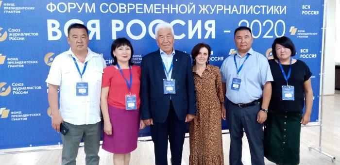 Делегация из Республики Алтай приняла участие в форуме «Вся Россия – 2020»