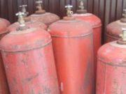 «Горно-Алтайгаз» нарушал законодательство о газоснабжении и пожарной безопасности