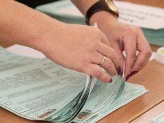 Кто будет считать голоса избирателей в районах