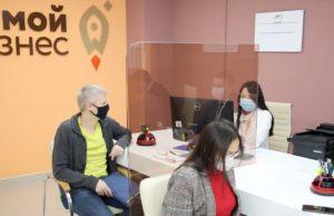 В Горно-Алтайске начал работу центр «Мой бизнес»