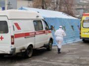 В Республику Алтай для борьбы с «ковидом» прибыли медики из Москвы