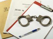 Банда Казазаева пошла под суд