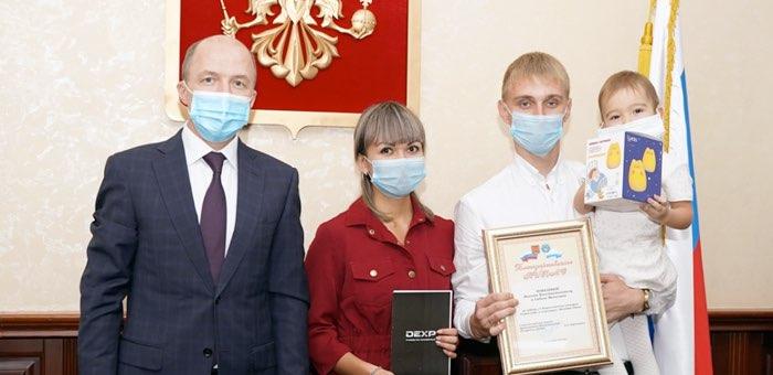 Олег Хорохордин поздравил победителей всероссийского конкурса «Семья года»