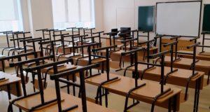 На дистанционный режим работы переведены 13 школ