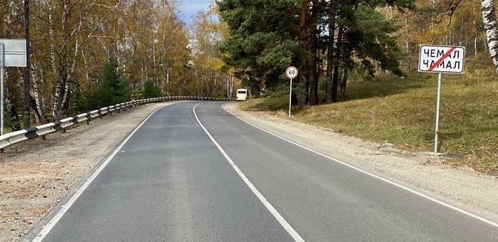 Дорожники завершили ремонт Чемальского тракта, проходящего по районному центру