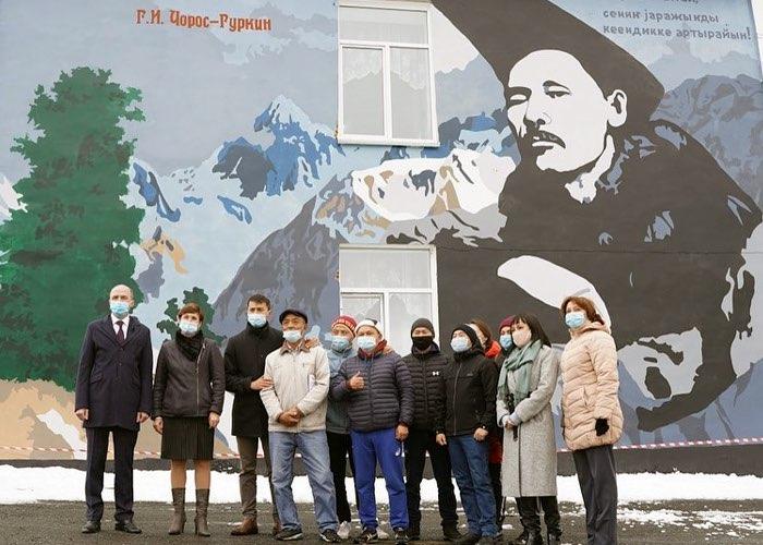 В Горно-Алтайске создали арт-объект, посвященный Чорос-Гуркину