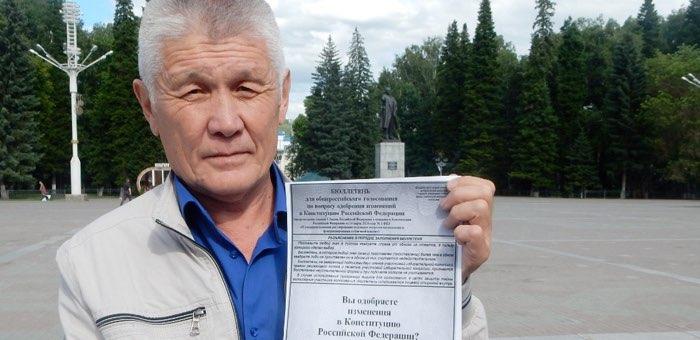 Василия Кудирмекова исключили из компартии