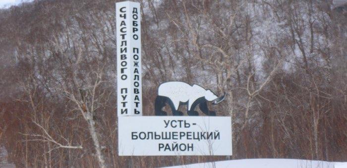Житель Республики Алтай совершил на Камчатке жестокое убийство