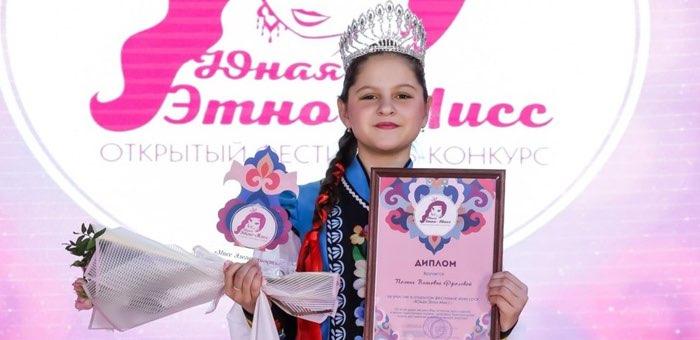 В Майминском районе определена победительница конкурса «Юная этно-мисс»