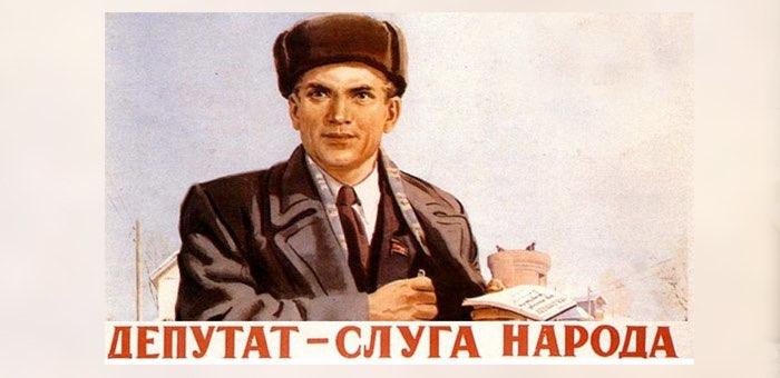 Депутаты получат право распределять на выполнение наказов избирателей по 1 млн рублей в год