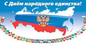 Гимн народного единства Республики Алтай