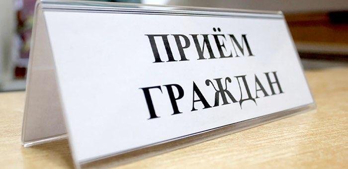Руководители Горно-Алтайска и Майминского района проведут прием граждан