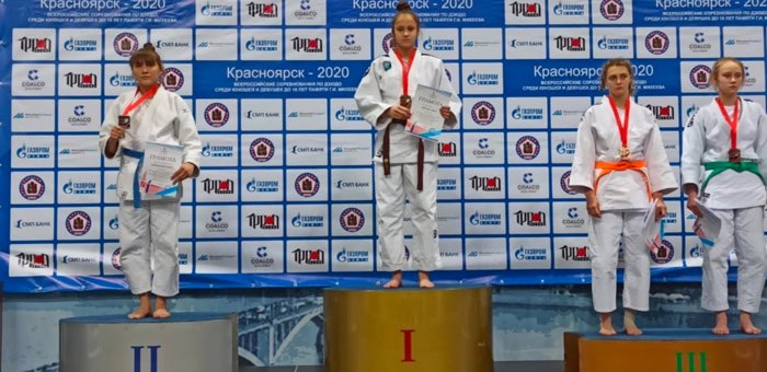 Спортсмены из Республики Алтай стали призерами всероссийских соревнований по дзюдо